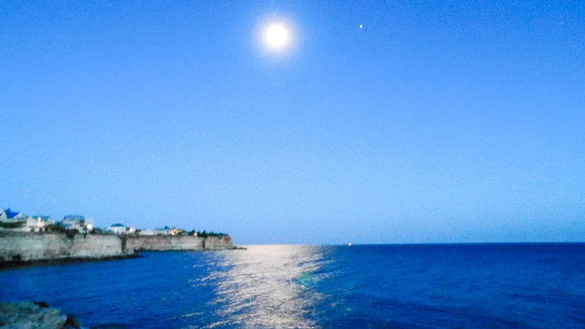 Лунная дорожка Голубая Лагуна