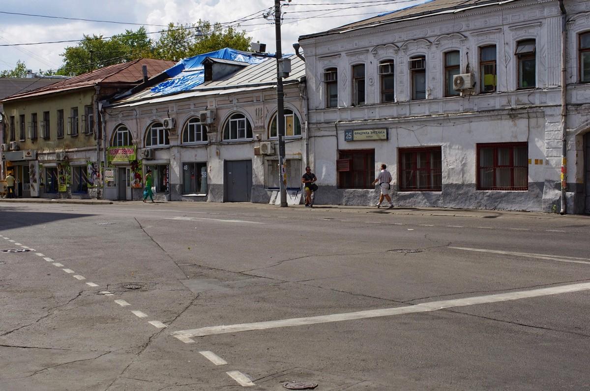 Улица Фридриха Энгельса