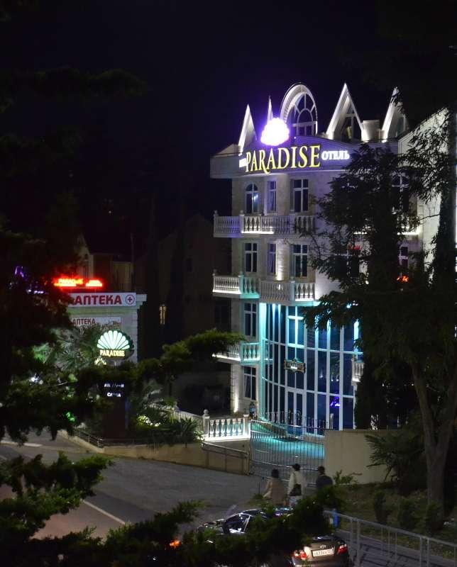 Ночной Адлер курорт!