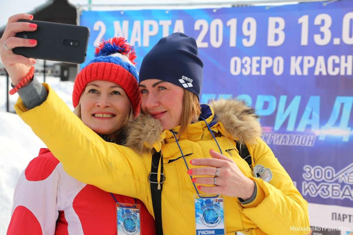 Сибирский криатлон 2019