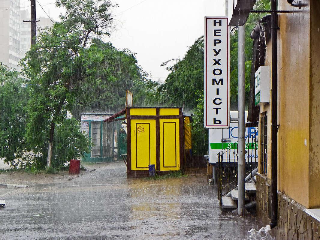 Грандиозный ливень в Одессе, летом 2010 )