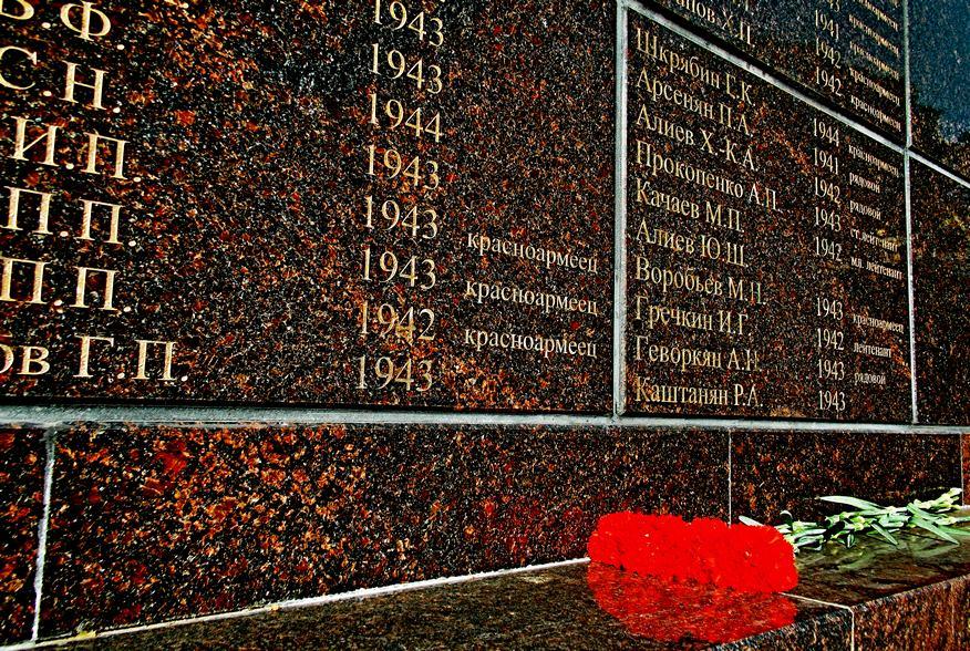 У  Стены ПАМЯТИ   о  погибших  горожанах в годы 1941-1945 гг.