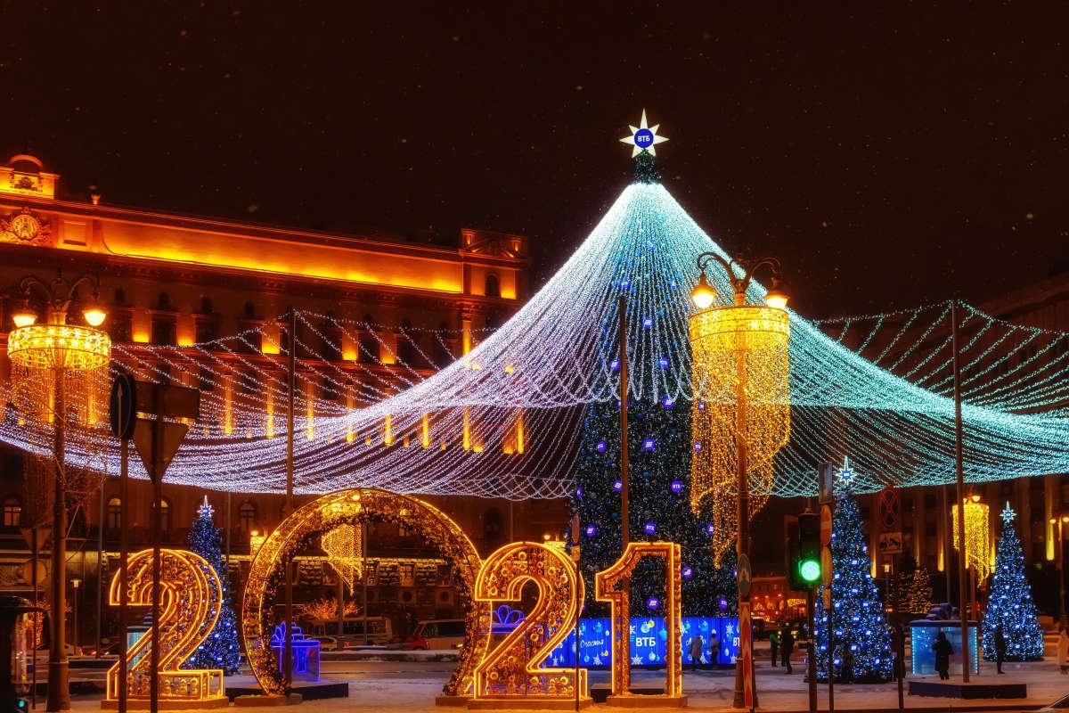 Новогодняя Лубянка