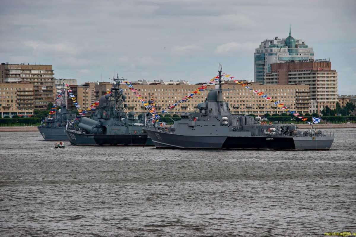 «День ВМФ в Санкт-Петербурге».  (3)