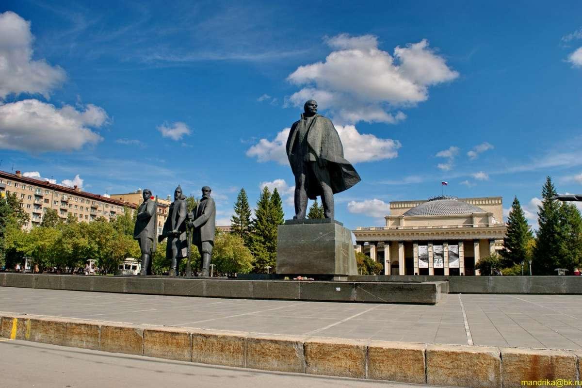 Новосибирск (8)