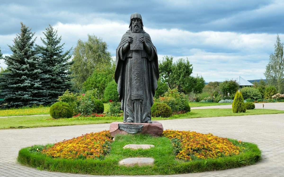 Герасим Болдинский - богослов, монах, основатель Болдинского мужского монастыря.