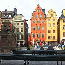 Гамла Стан (Стокгольм)