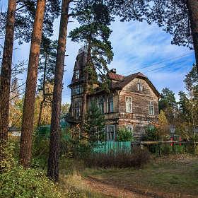 старый-старый дом