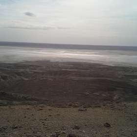 соляная долина...