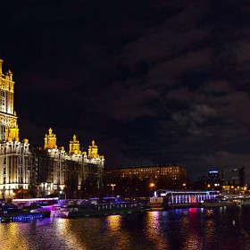 Москва.Краснопресненская набережная.