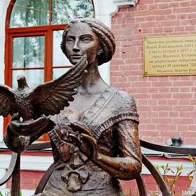 Мария Александровна / Мариинск