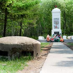 Мемориал погибшим при освобождении Южного Сахалина,р.Хандаса.
