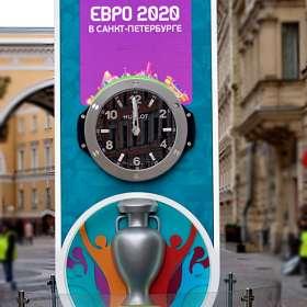 «Часы обратного отсчета до Евро-2021 по футболу».