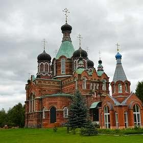 Церковь Первоверховных Апостолов Петра и Павла