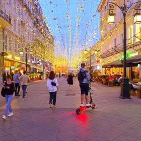 Вечер в Москве